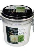 Masło do ciała Bettina Barty. Mleko ryżowe i bambus